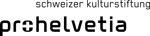 Pro Helvetia Logo